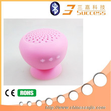 2014 new disign cheap price handfree function wholesale eco-friendly silicone horn speaker for ipad mini