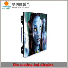 Sunrise hot sale HD rental P4.81mm vivid effect LED screen, good quality outdoor led display showing vivid video