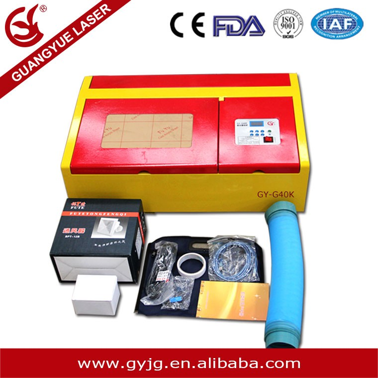 DHL Delivery GY-40K laser engraving machine mini, laser cutting machine mini
