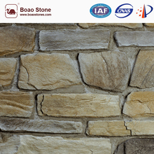 China Supplier quartz shower stone wall panel quartz stacked stone brick texture