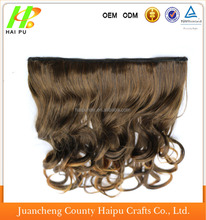 Whloesale Price 16Inch Remy Hair Wavy Brazilian Human One Piece Clip In Hair Extnesion