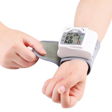 Digital BPM Auto Wrist Arm blood pressure monitor with bluetooth