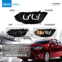 Hid german technology renault fluence for Toyota VIOS