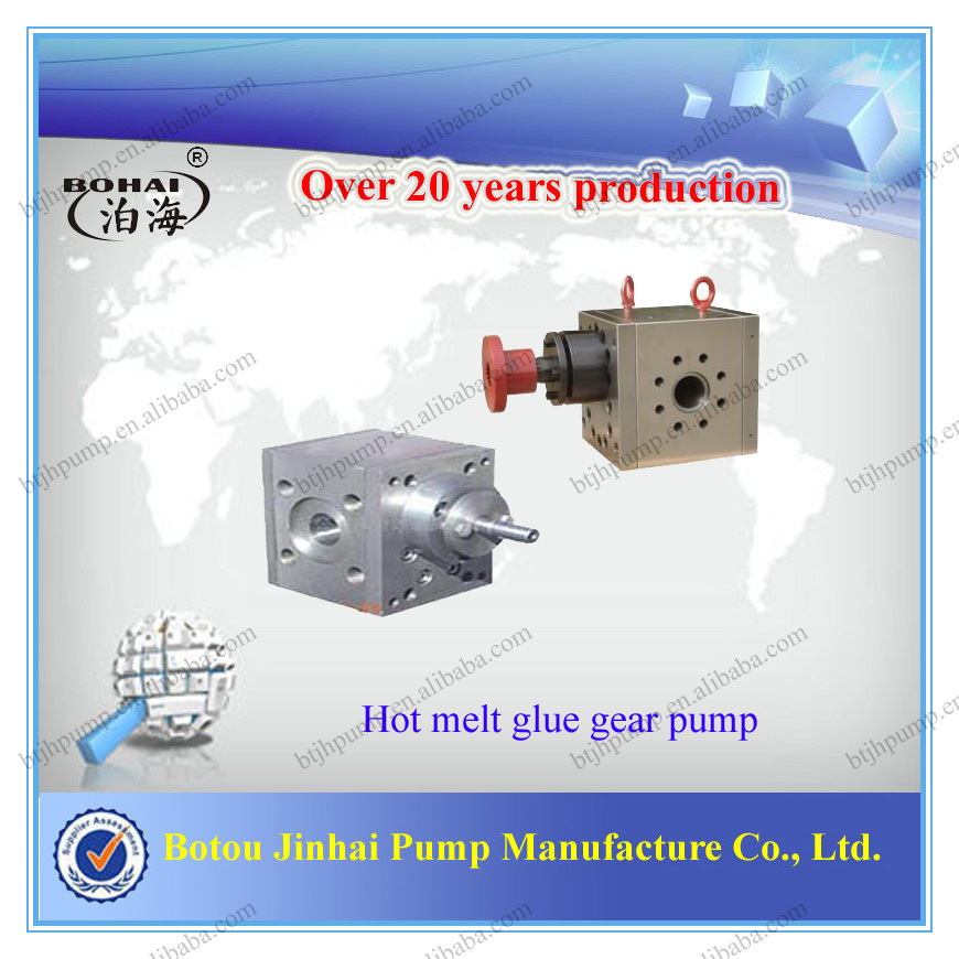 High quality rubber extrusion pumps Melt pump hot melt gear pump