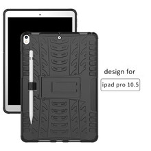 2017 new products hot selling 2 in 1 shockproof tire grain case cover with holder for ipad pro 9.7 / 10.5 / 12.9 inch