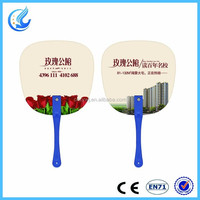 Designs promotional hand fan design and cheap hand held fan