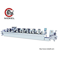 5 colour narrow web garment label printing machine