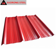 "SC1Z12B5GV Traditional 3"" Corrugated Roof Sheeting for Shell Roofs and Grain Bins"