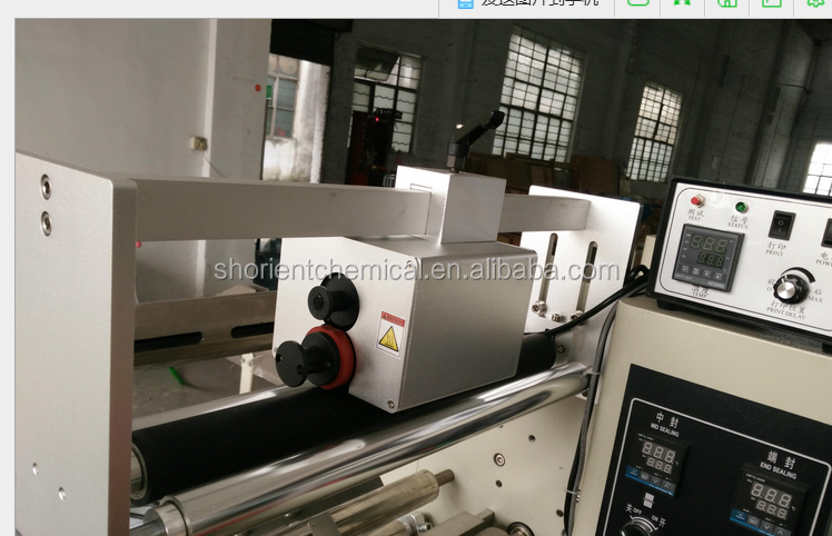 Horizontal Pillow packing machine /Plastic Bag Flow Wrapper Packaging Machine