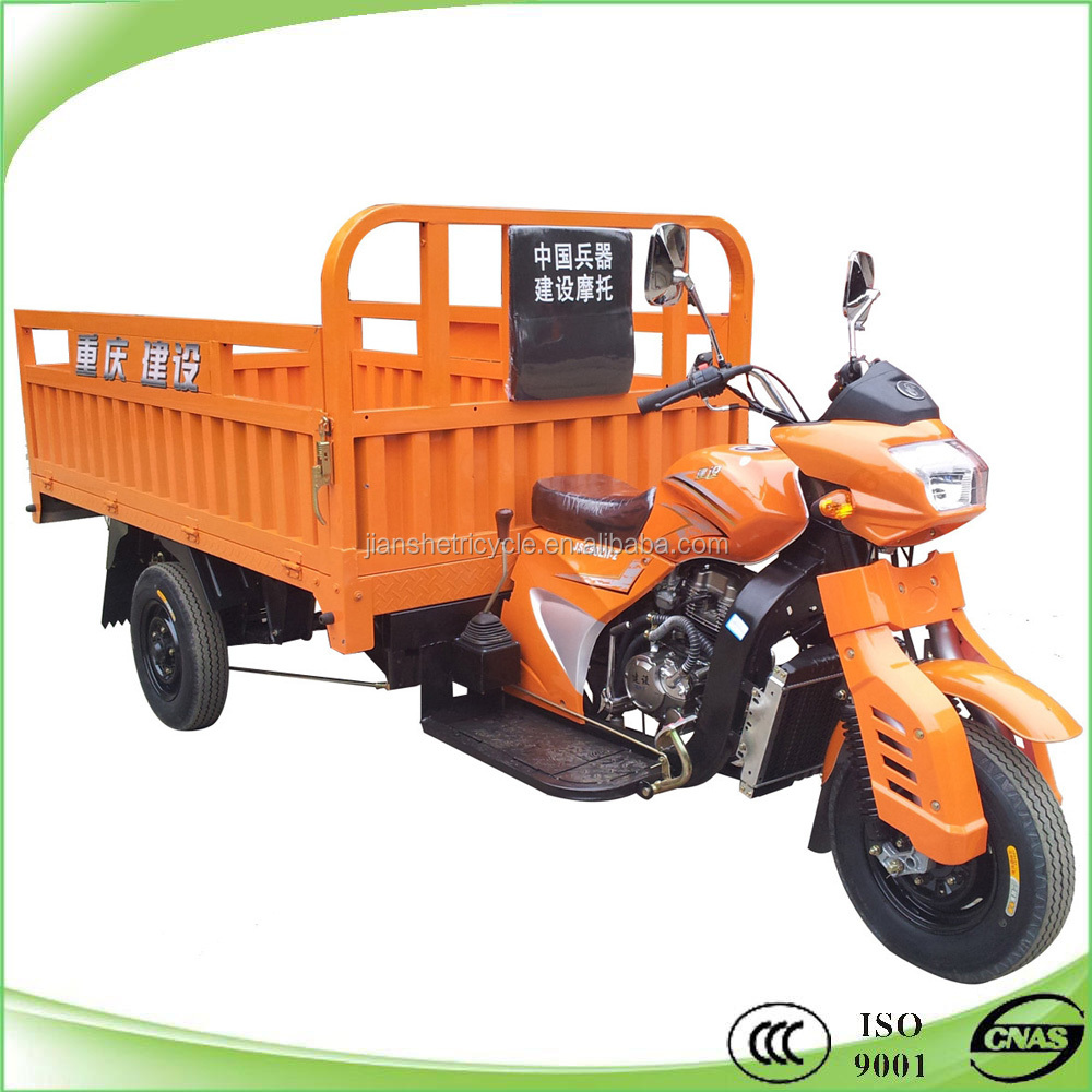 Heavy duty 300cc motorbikes 3 wheeler