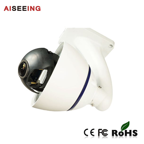 130 Degree High quality progressive Fish eye Panoramic 2.0M pixel Camera