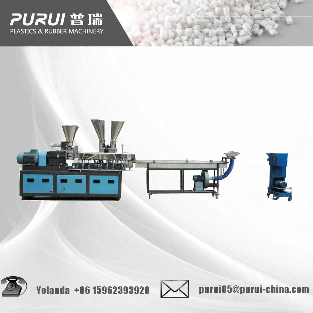 compounding extruder for CaCO3,Carbon black,PP,PE,masterbatch