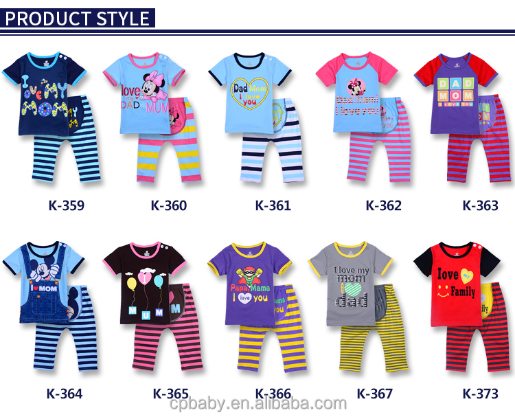 caluby brand baby size 0-2Y clothing sets chirlden's pajamas summer short sleeve kids