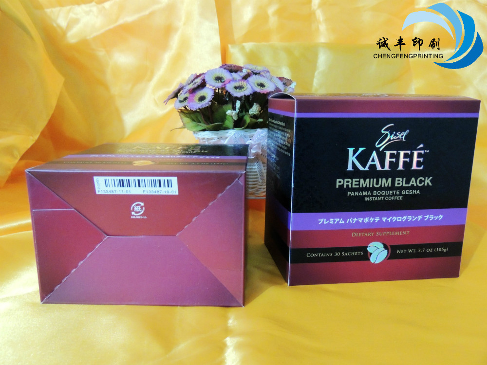 custom design cardboard paper packaging box for soap package