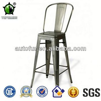 Antique Metal Industrial Bar Chair Bar Stool With High