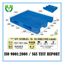 1200X1200mm3 runners Flat surface built-in steel clothing pallet price