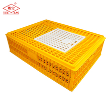 Pet houses type carriers transporting plastic bird for birds used chicken farm cage collapsible cages chick transport box