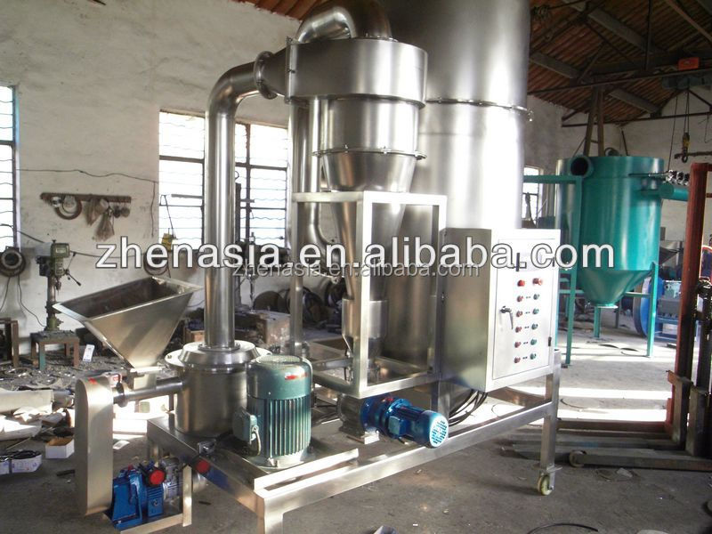 China herb/dry fruit high speed grinder/high speed grinding machine for sale