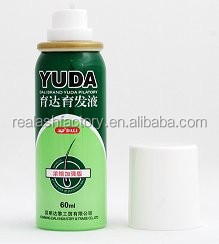 Hair growth solution YUDA hair loss medicated liquid/anti hair loss products/bald head hair growth