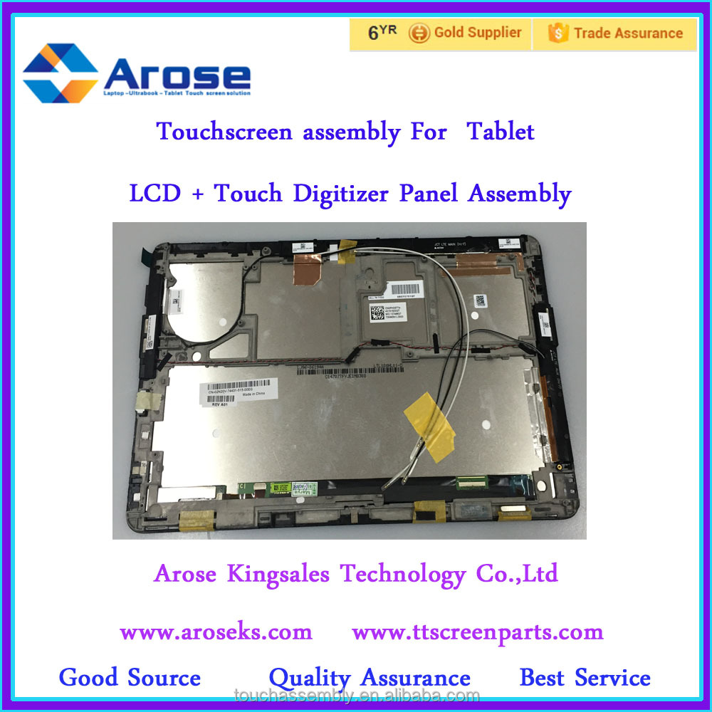 "NEW SCREEN 15.6"" FHD LED LCD GLOSSY PANEL AUO B156HTN03.0 FOR TOSHIBA H000071770"