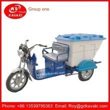 Top Quality And Hot Sale Cargo Adult Electric Tricycle