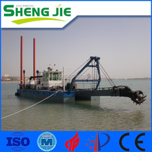 Factory Price 8 inch Mini Cutter Head Suction Dredge For Sale