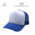 Custom Blank 5 Panel Short Bill Foam Plain Trucker Cap Mesh Hat