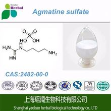Promote nitric oxide nutrition supplement Agmatine Sulfate 98.5%