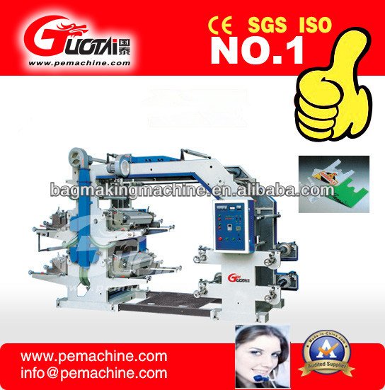 2014 YT 4-color CE non woven fabric offset printing machine price for sale manufacturer china supplier