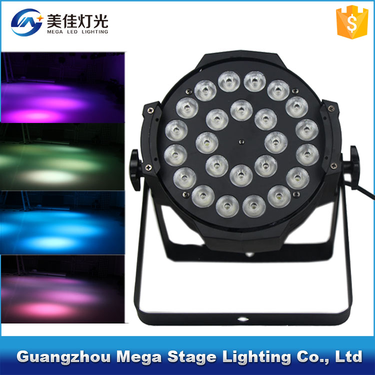 professional china packing 24pcs 10w 4in1 dmx stage light