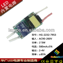 1*1W 1*3W 3*1W led driver LED power supply for led bulb