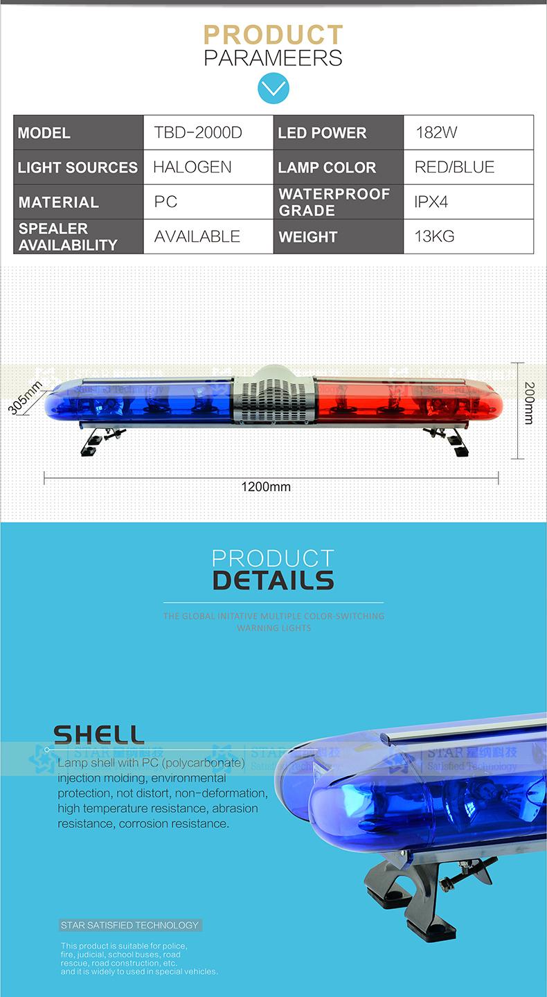 tbd 2000d halogen vehicle warning light rotating emergency. Black Bedroom Furniture Sets. Home Design Ideas