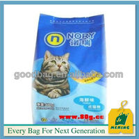 Aluminum laminated pet food packaging bag with zipper, cat food/royal canin plastic bag