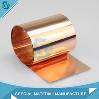 copper foil for pcb china product