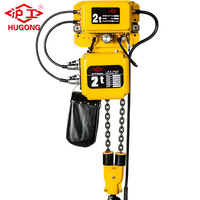 China manufacturer 500kg pulley block electric chain hoist