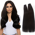 peruvian hair double sided brazilian virgin tape hair extensions