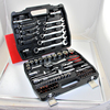 Professional Auto Repair Tools 82pcs Socket
