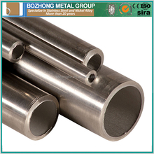 thin wall stainless steel pipe price