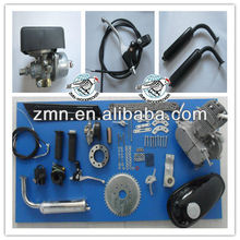 49cc Motor Gas Bike Kit/Bicycle Engine