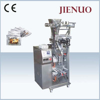 CE Approved Automatic Granular Vertical Sugar