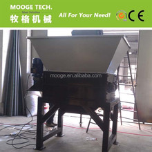 MOOGE Plastic PET bottle perforator machine