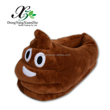XZ-1S Dongyang XuanZhe PP Cotton Custom Soft Poop Slipper Child Cute Stuffed Plush Emoji Shoes