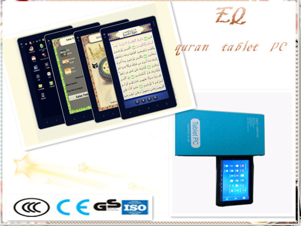hot sale digital holy quran tablet for muslim learning