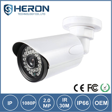 Heron best selling products digital camera cctv ip camera Shenzhen factory