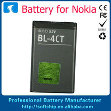 BL-4CT Battery for Nokia 7230