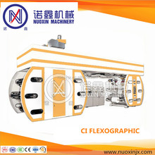 6 color central drum CI Flexographic printing machine