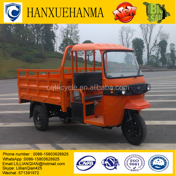 300cc cargo motorcycle truck/bajaj taxi motor tricycle / mini bus tricycle