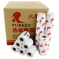 (32Rolls/case) 57x50 cash register paper ECO type thermal paper roll from 58mm POS printer