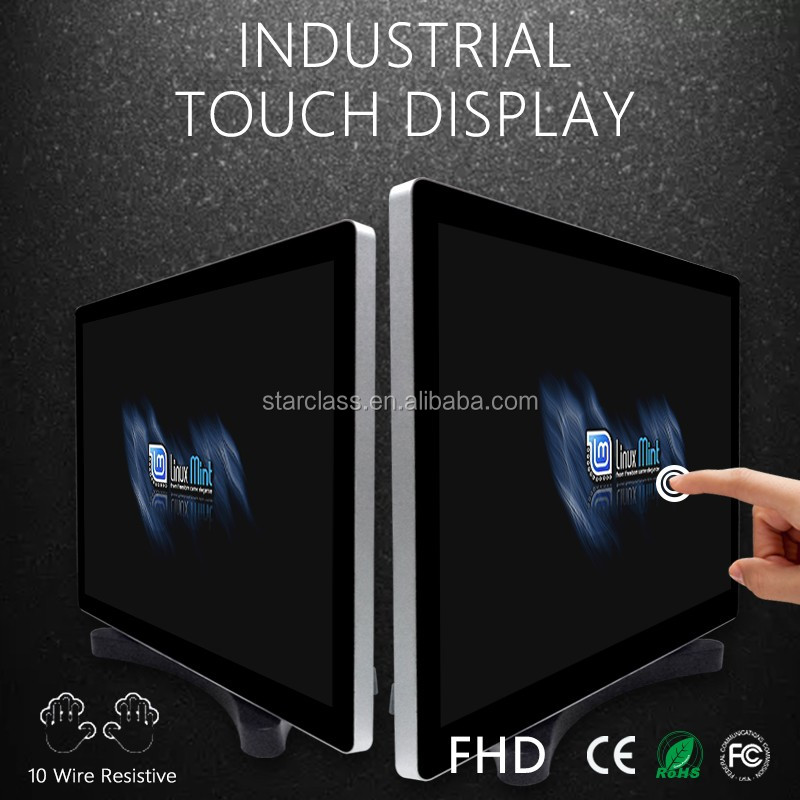 Shenzhen manufacture industrial monitors touch screens display 7""