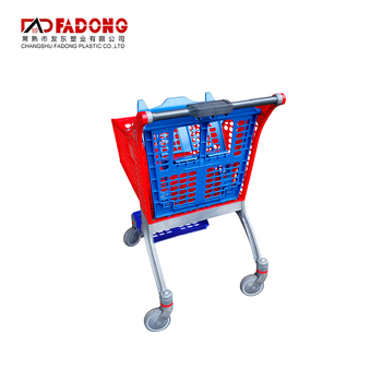 Newest Wholesale Supermarket Grocery Kids Shopping Trolley